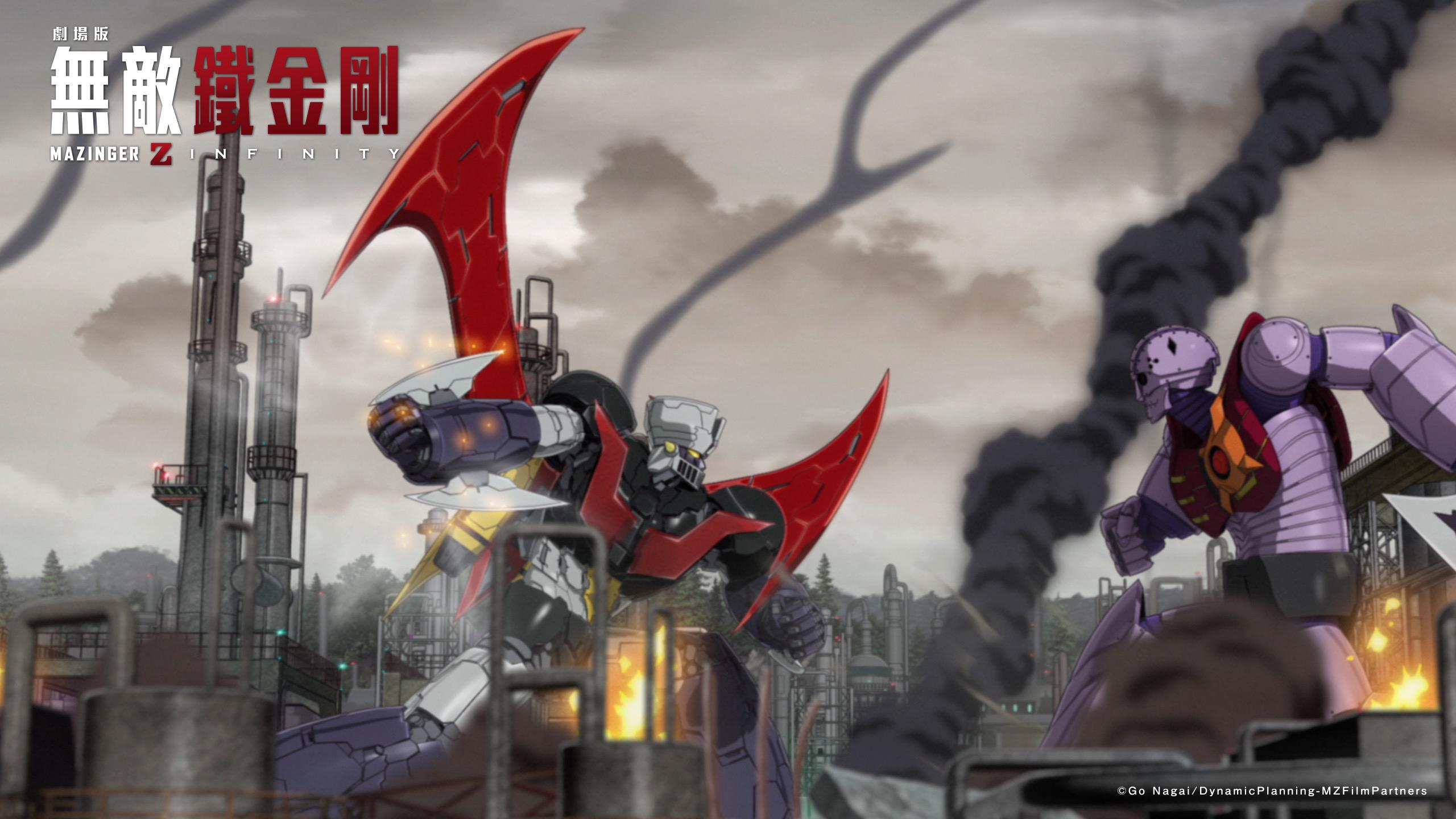 《劇場版 無敵鐵金剛 _ INFINITY》無敵鐵金剛對戰機械獸,精彩細緻的戰鬥畫面讓粉絲期待萬分