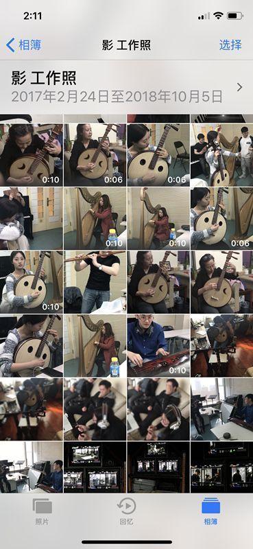 董穎達附上了手機相簿的截圖,可以看到多位演奏家演奏畫面。(照片來源:董穎達微博)